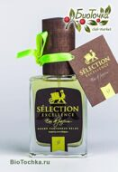 Духи Selection Excellence №9, 30мл